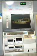 20050819_Kenbaiki
