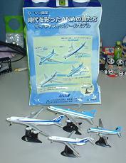 20050830_ANA_Hikouki