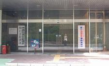20050906_MisatoMurayakuba