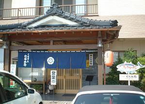20050928_TanakayaA