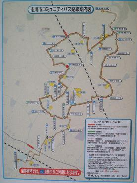 20050929_OkasiwaBusStopRosenzu
