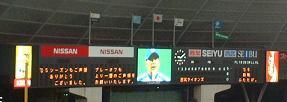 20050929_SeibuItou
