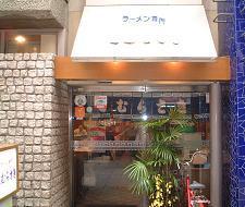 20051003_KomurasakiMise