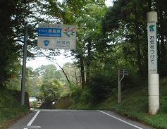 20051023_Sirakawa294