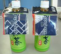 20051111_Onigiriya