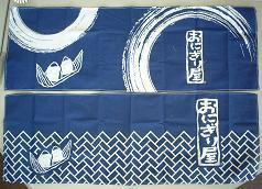 20051111_Tenugui