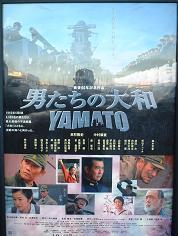20051230_OtokotachinoYamata