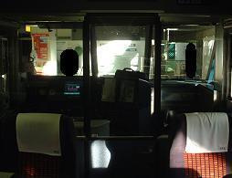 20060106_Untendai
