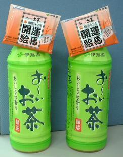 20060107_AidaMitsuo1
