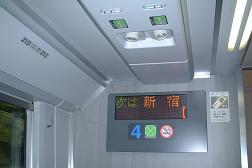 20060110_GreenCar