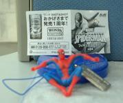 20060202_SpiderMan2