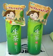 20060209_Haiji1