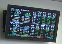 20060303_MisatoKippu2