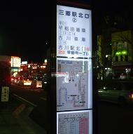 20060331_tobumisaton_bs1