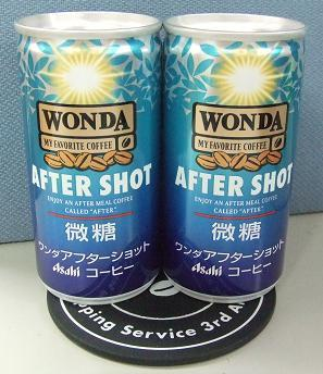 20070418_wonda_after_shot