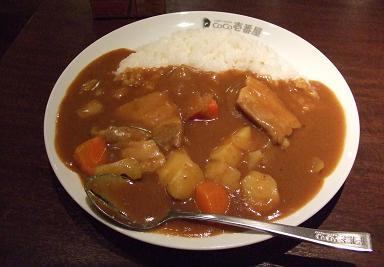 20080215_grand_mother_curry