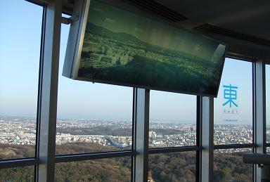 20080321_higashiyamatower_east