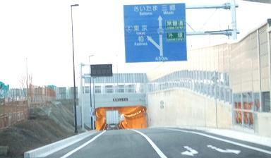 20080323_route298_2