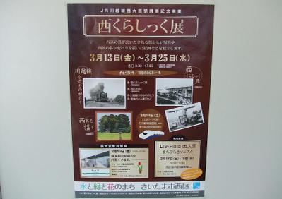 20090317_poster
