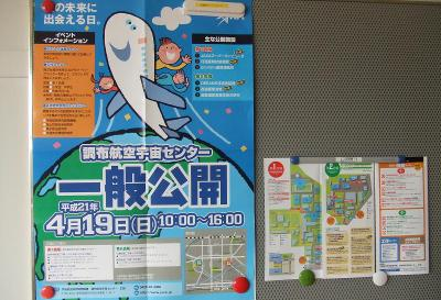 20090421_poster
