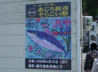 20090426_poster