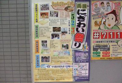 20090503_poster