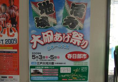 20090504_poster