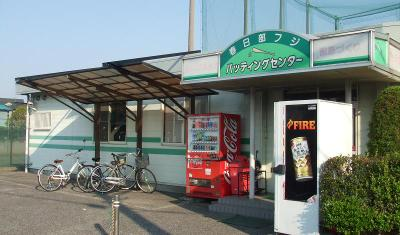 20090507_kasukabe_fuji_butting_sen