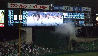 20090716_lions_win