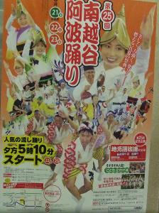 20090825_poster
