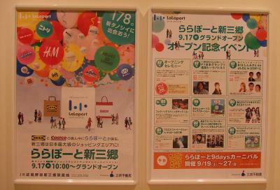 20090917_poster