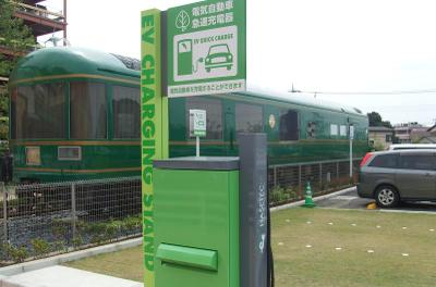 20090922_ev_quick_charge