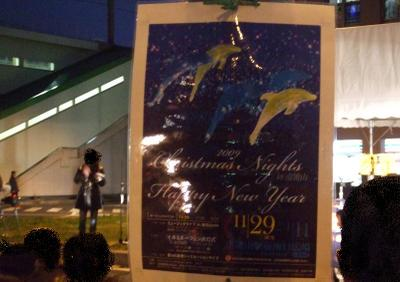 20091201_poster