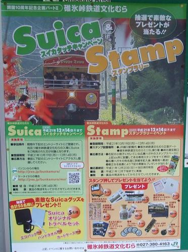 20100216_poster