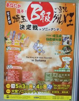 20100504_poster