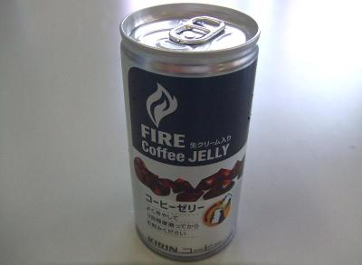 20100515_coffee_jelly
