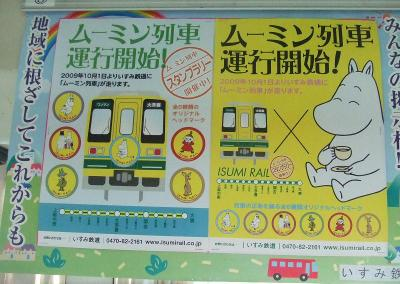 20100526_poster