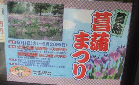 20100619_poster