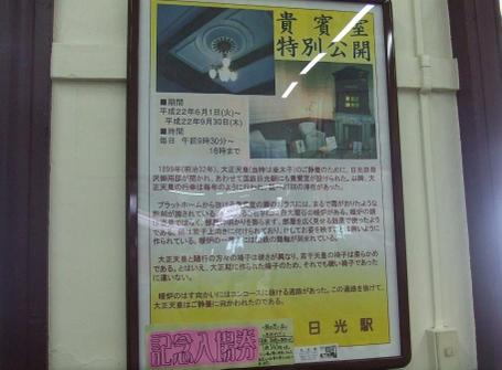 20100719_poster