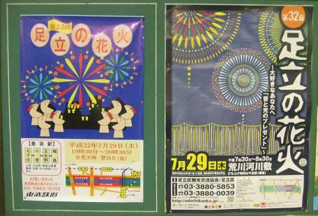 20100730_poster