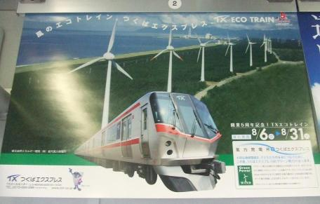 20100811_poster
