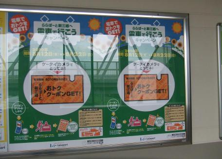 20100815_poster