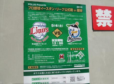 20100905_poster