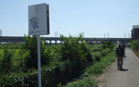 20100909_fureai_road