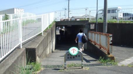20100909_tunnel