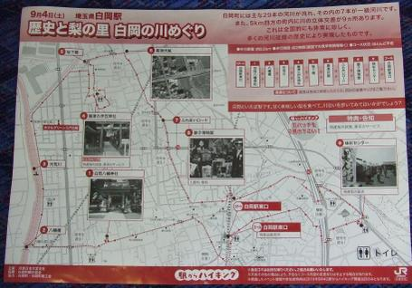 20100909_map