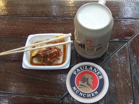 20100912_beer