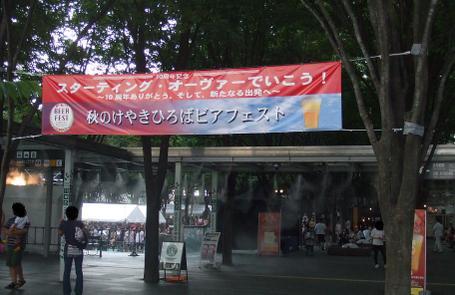 20100912_gate