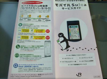 20100913_panfu