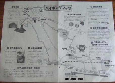 20100917_map